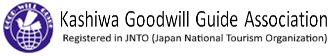 Kashiwa Goodwill Guide